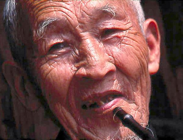 汉族 老人 烟斗 面部 特写 民族人物-中华图片-中华图片,民族人物