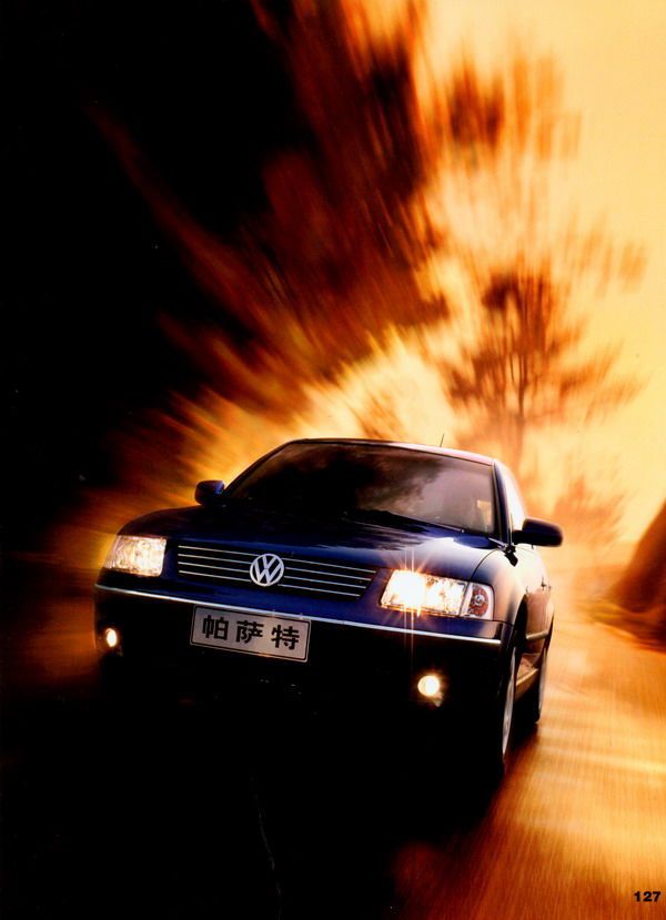 中国广告图片 广告创意图 桑塔纳 速度 行驶,广高清图片