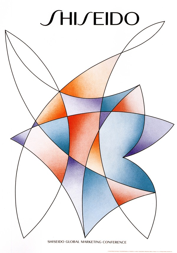 山形季央的设计图片 广告图 变形 平面构成 缠绕 渐变 曲