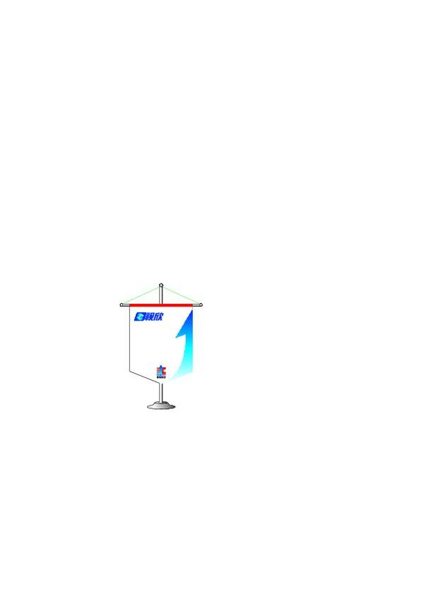 旗帜标示vi模板图片-商业vi设计模板图
