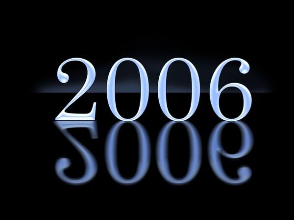 2006标志图片-科技图 平面设计