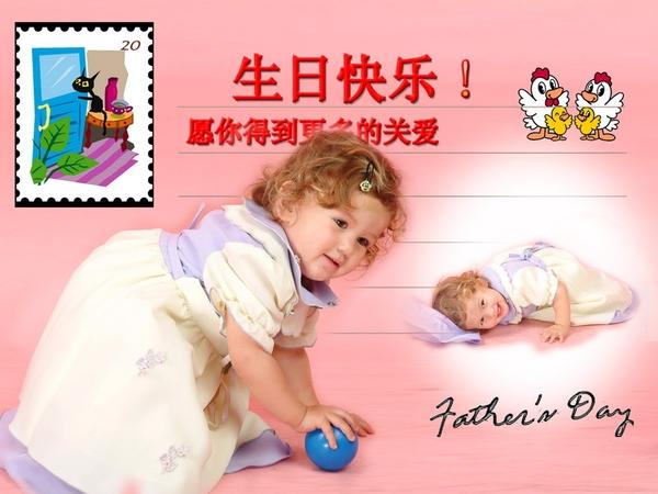 數碼影樓平面模板-兒童寫真模板 生日 快樂 信封 郵票 地址