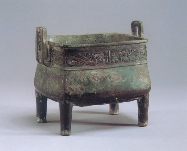中国古典艺术-青铜器编 古代物件 中国文化 四足鼎