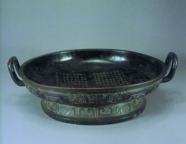中国古典艺术-青铜器编 古代金属器皿