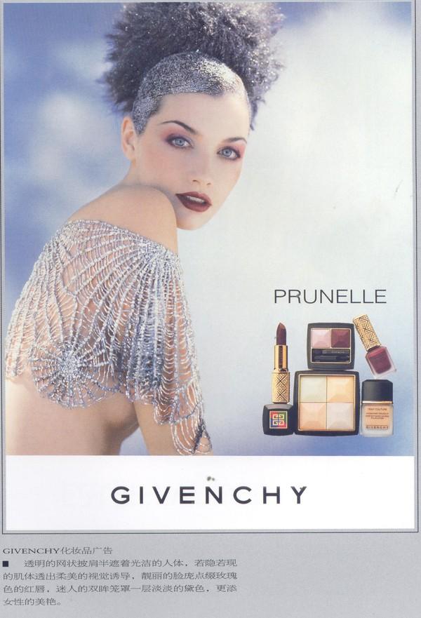 华丽妆容 美容化妆品广告创意-国际知名品牌广告创意-国际知名品牌