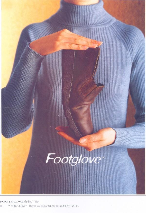 箱包皮鞋广告创意图片-国际知名品牌广告创意图