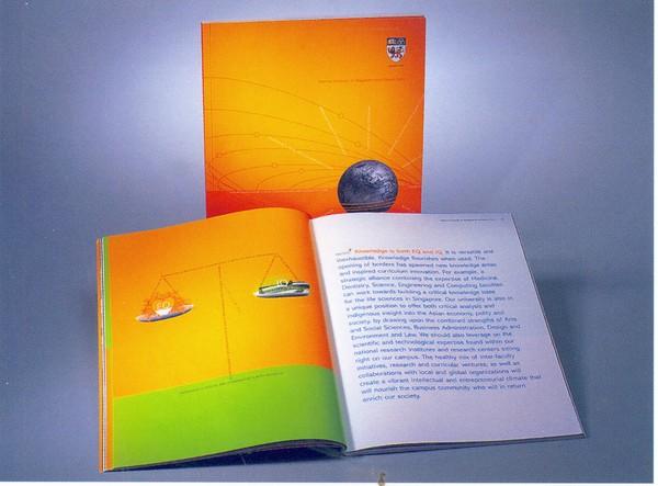书装设计图片-书籍装帧设计图