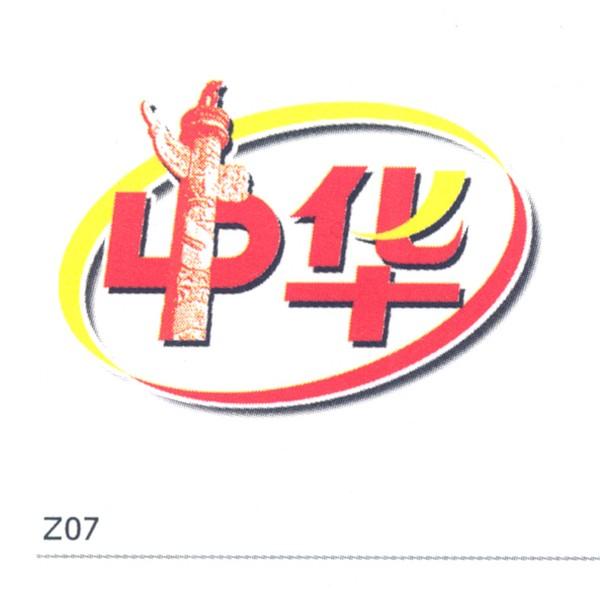 广东设计年鉴2004-设计师作品二-余永忠作品007 中华柱 民族 工业  余永忠作品007 中华柱 民族 工业,设计师作品二-广东设计年鉴2004-余永忠作品007,广东设计年鉴2004,设计师作品二