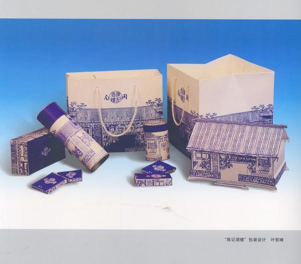 装潢艺术设计作品图片-包装设计图