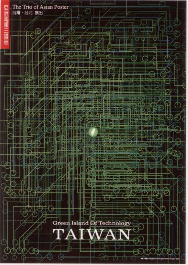 仪器电路板 设计师作品三-中国设计机构年鉴-中国设计机构年鉴,设计师