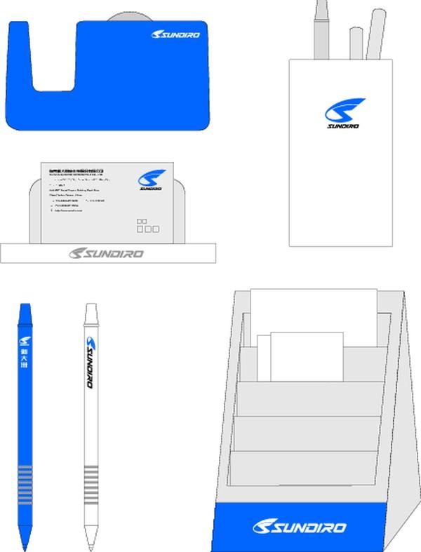 整套vi矢量素材-新大洲vi 文具 笔 笔盒