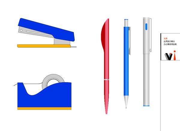 整套vi矢量素材-办公事务用品类vi模板-文具 钉书机 笔 圆珠笔