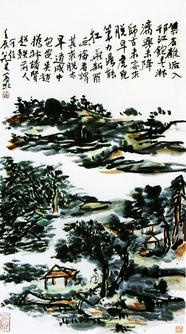 黄宾虹作品集 - 香儿 - xianger