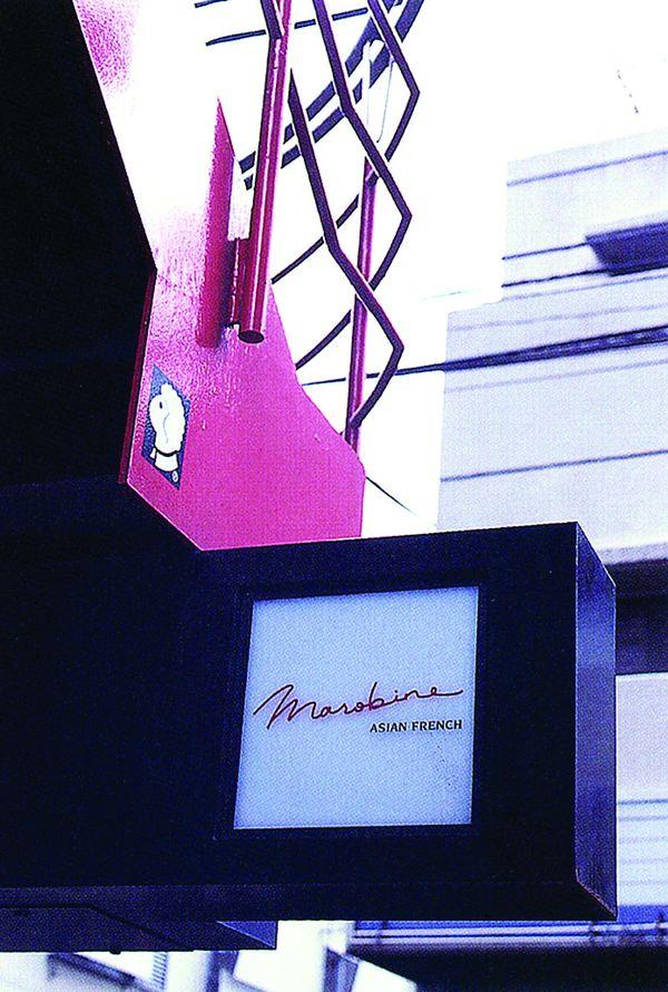 日本门头图片 商场商店图 玫红色钢管 黑框白底 正方形店
