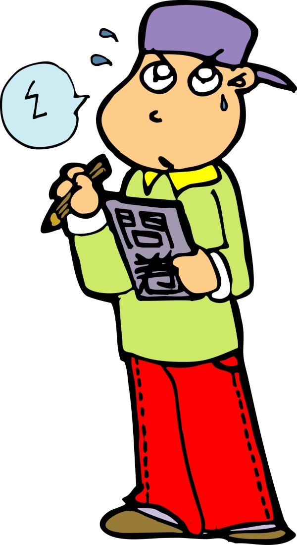 小灵精漫画-图片漫画图夏青卡通图片
