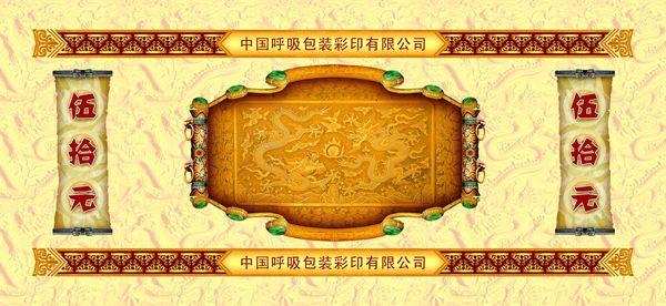 古典边框图片-古建瑰宝图