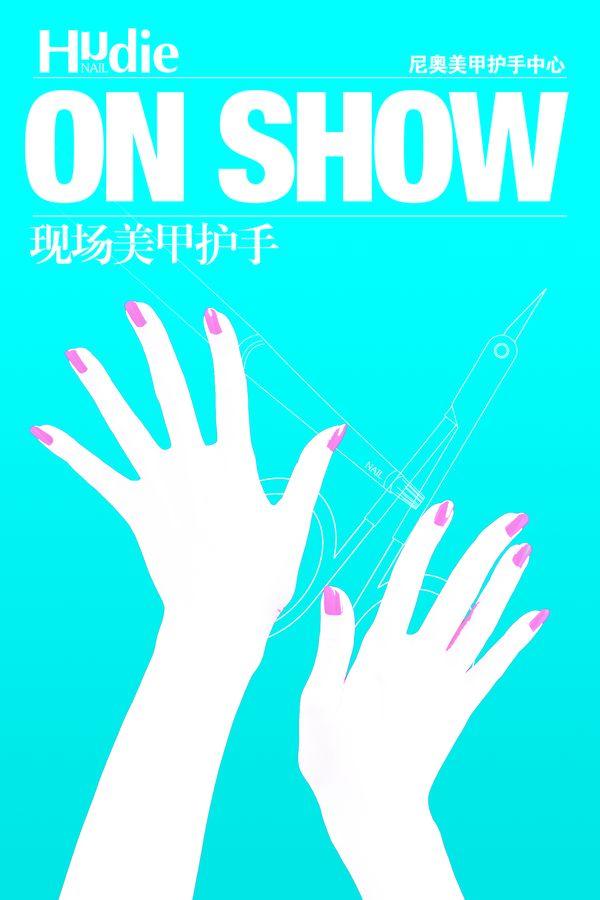 玉手 指甲 颜色 pop海报模板-电脑合成-电脑合成,pop海报模板
