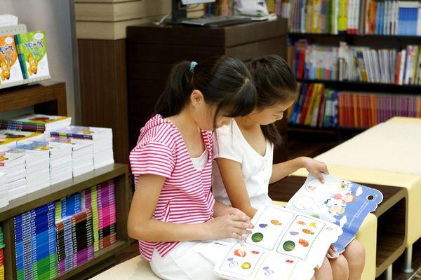 画报 阅读 幼儿园 学前教育-亲子教育-亲子教育篇