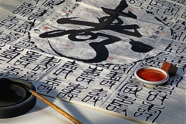书法印章杨字_2009年8月为上海网友杨惠军所治印章_翰森堂