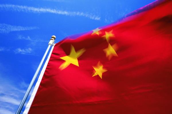 国旗与地区旗帜图片 综合图 中国国旗 五星红旗 中国,综合,世界国旗