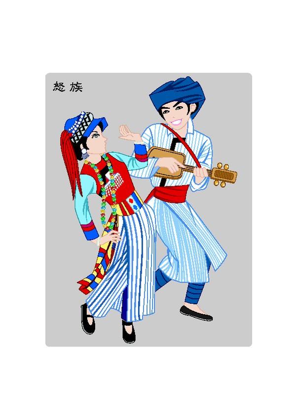 中国五十六个民族 中国传统 中国传统,中国五十六个民族