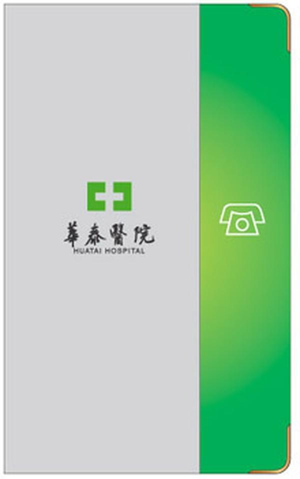 医院 文件 封面 事务用品vi模板-商业vi设计模板