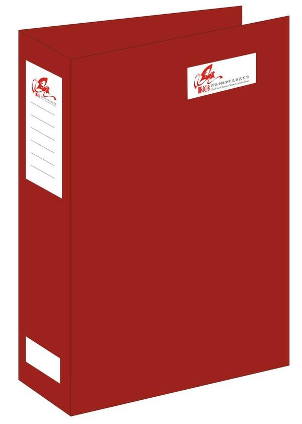 文件夹 办公用品 红色 事务用品vi模板-商业vi设计模板-商业vi设计