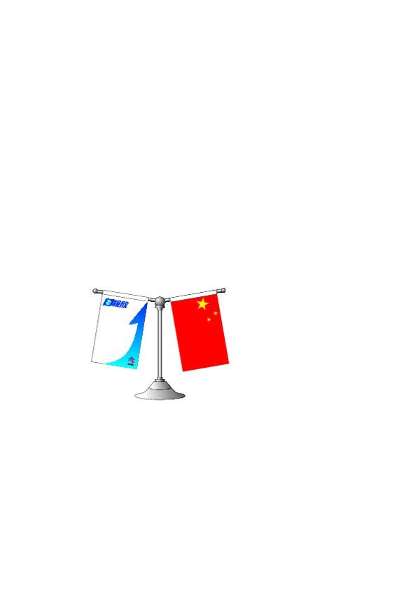商业vi设计模板-旗帜标示vi模板 企业 旗帜 国营; vi模板素材;