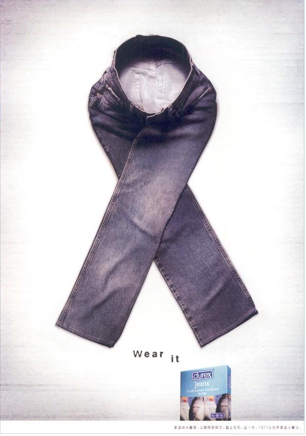 服饰美容品广告图片 广告图 裤子,广告,服饰美容品广告