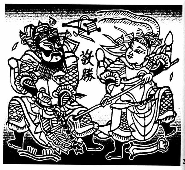 中国民间艺术-人物花纹 年画 春节 祈福