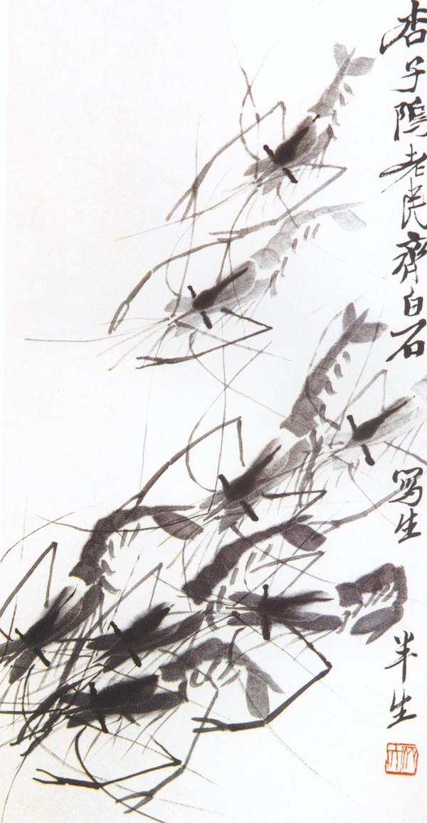 虾图,花鸟名画图片 中国现代名画图,中国现代名画,花鸟名画,