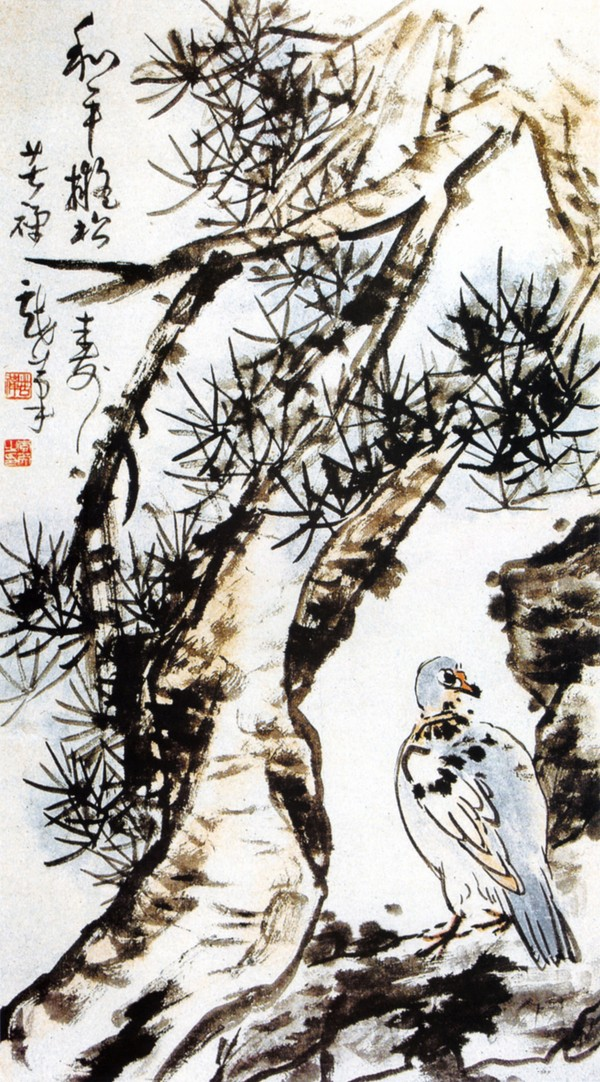 中国近代大师名画-李苦禅-和平拟松寿 水鸟 松树 树枝