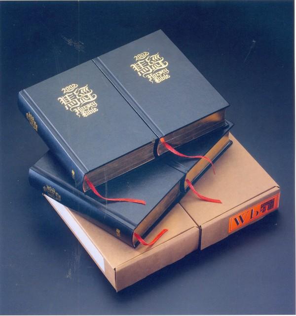 字典 盒子 装帧包装 书装设计-书籍装帧设计-书籍装帧设计,书装设计