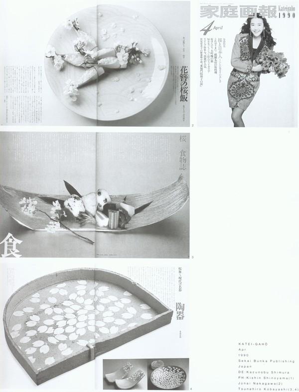 国际书籍装帧设计图片-书籍装帧设计图