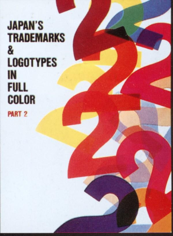 封面设计之文字处理图片-书籍装帧设计图