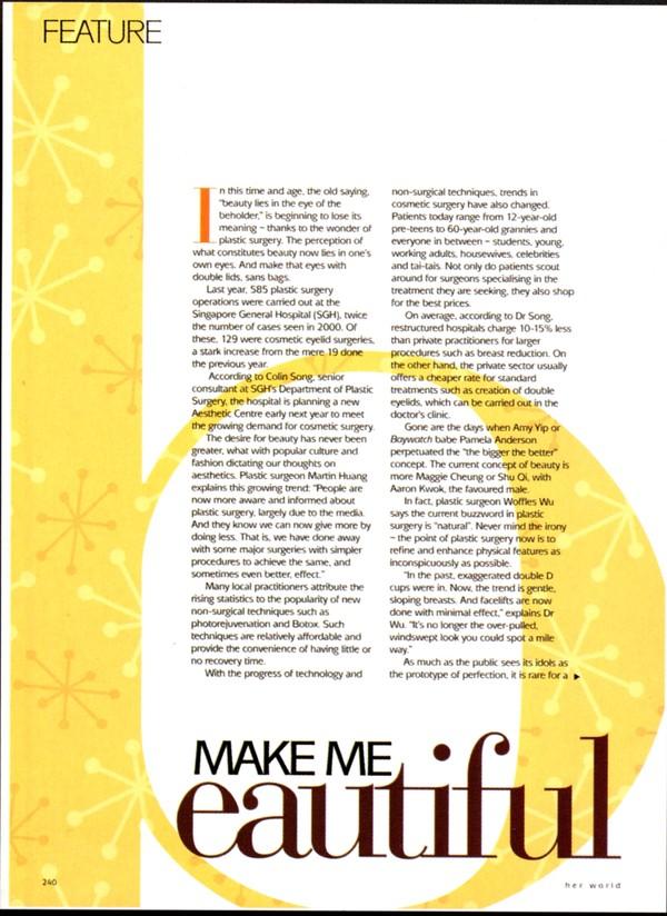 版式设计之文字设计图片-书籍装帧设计图