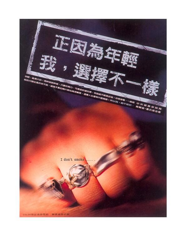 娱乐图片 包装设计图 拳头 戒指 铁环,包装设计,文教与娱乐