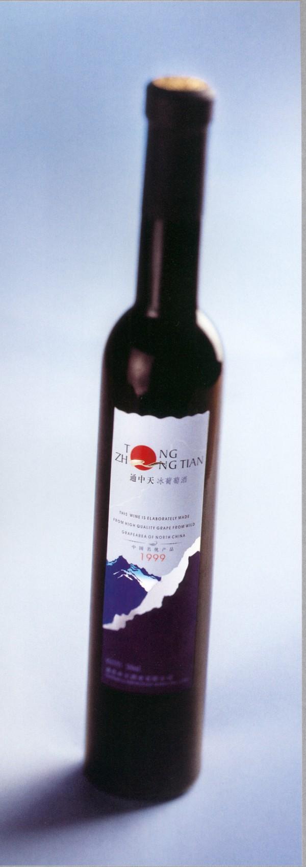 华文设计年鉴-包装卷-饮食 通中天冰葡萄酒 1998 中国名酒图片