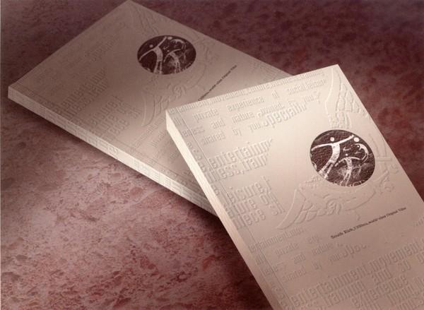 房地产图片-华文设计年鉴-型录卷图