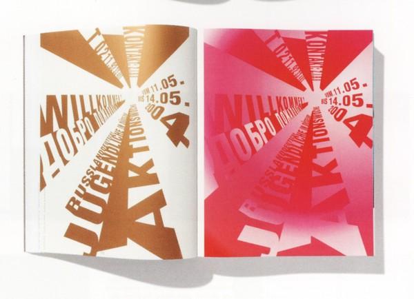 国际招贴画设计-国际视觉设计平面设计 企业vi设计 印刷物