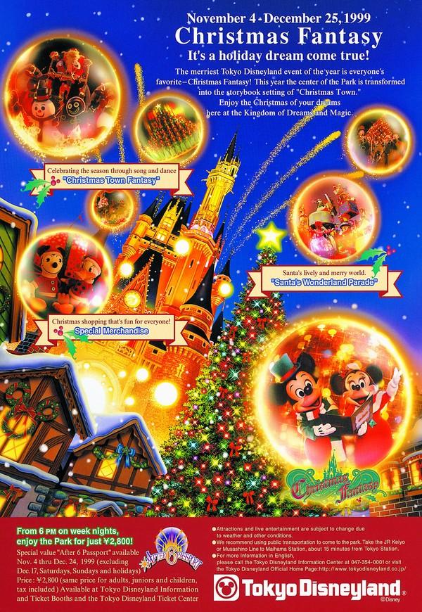 乐图片 广告经典作品图 城堡 米奇故事 卡通 动