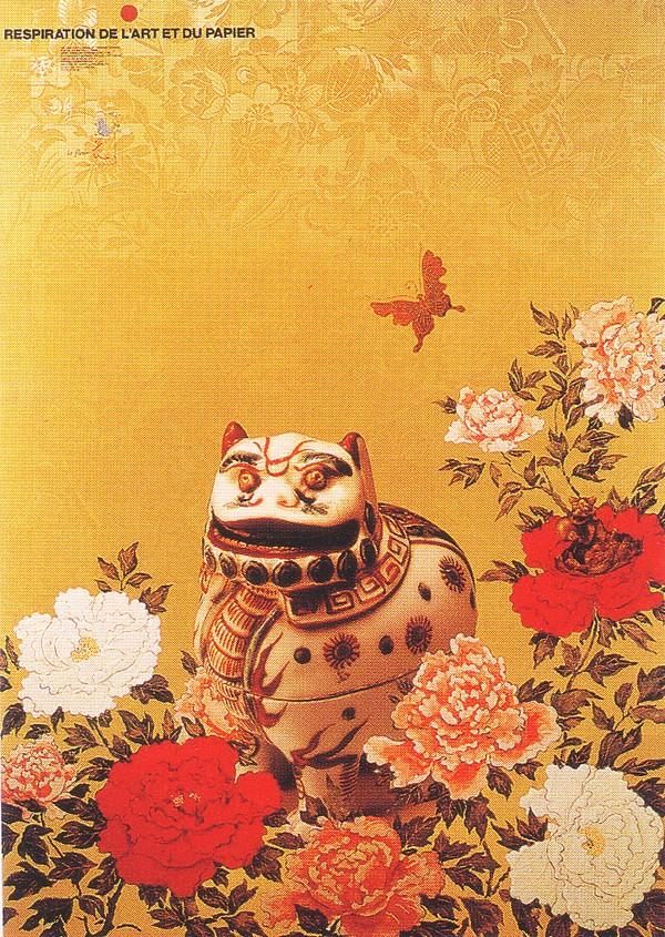 日本广告专集-20世纪日本设计师作品集 陶器 招财猫 鲜花