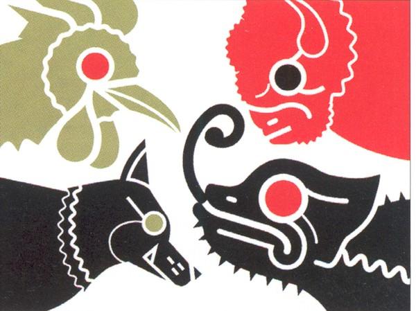 剪纸图 公鸡 黑狗 日本平面设计年鉴2006-日本广告专集-日本广告专集
