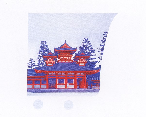 日本广告专集-日本海报设计 古代建筑 红色 大树