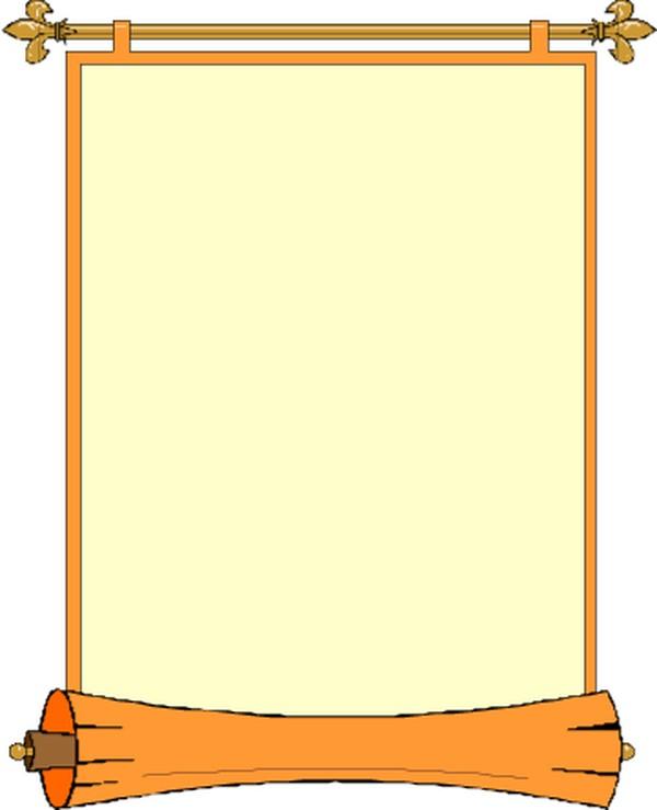 简历边框设计立体