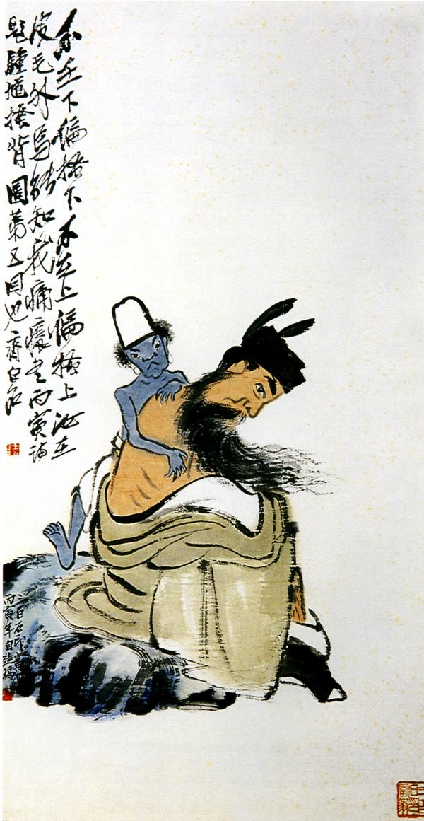 齐白石作品集图片 中国传世名画图,中国传世名画,齐白石作...