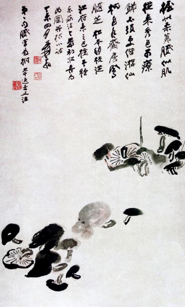 张大千作品集图片 中国传世名画图,中国传世名画,张大千作...