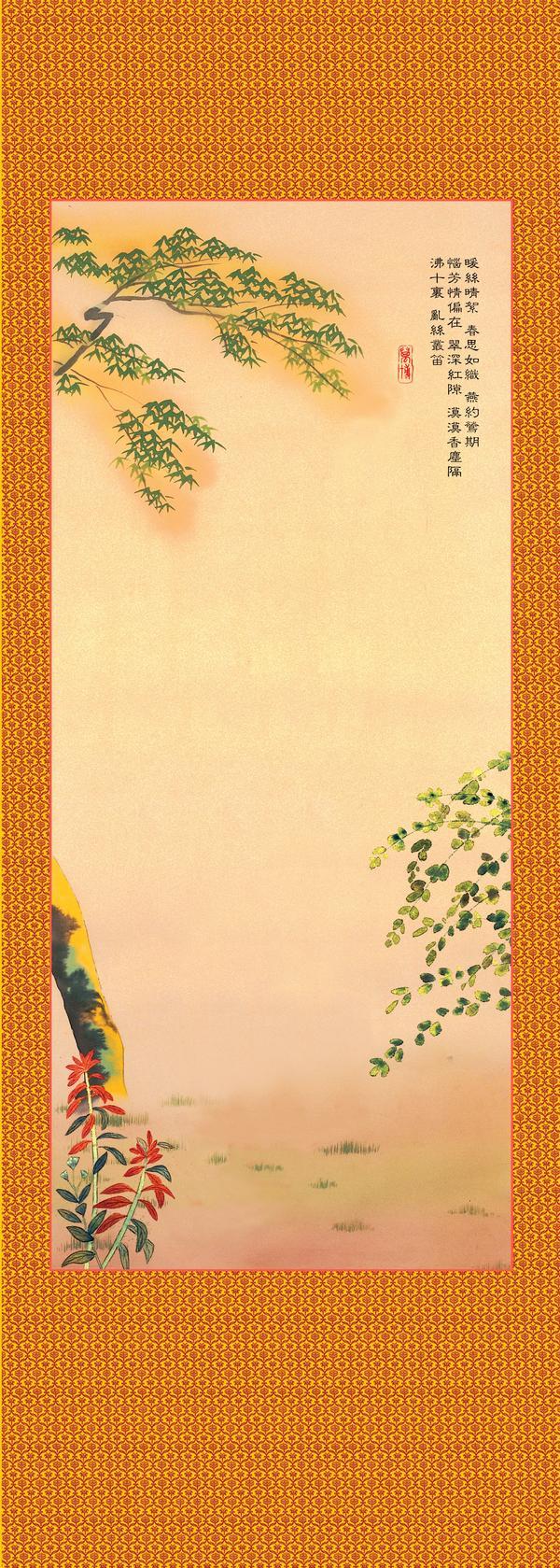 浪漫边框图片-婚纱摄影图