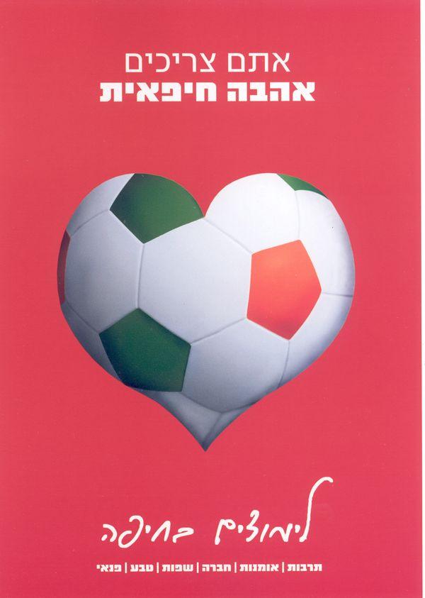 雷又西图片-世界设计大师图 足球 方格 运动,世