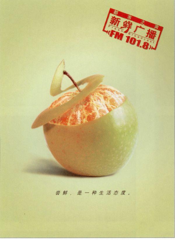 历年苹果设计奖